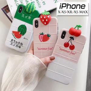 スマホケース iphone xr ケース スイカ iphone xs サクランボ iphone xケース 背面 iphone xs maxケース 耐衝撃 iphone XRカバー イチゴ iphone10 ケース tpu|initial-k