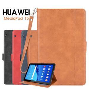 Huawei MediaPad T5 10.1インチ ケース 手触り感よい ファウェイメディアパッド t5 カバー 落下防止 huawei mediaPad t5ケース 保護カバー 10.1 inch タブレット initial-k