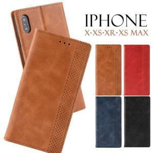 iphone xr ケース iphone xs 人気 iphone xケース 手帳型 iphone xs max 耐衝撃 iphone XRカバー シンプル iphone10 ケース スタンド機能 アイフォンxrケース|initial-k