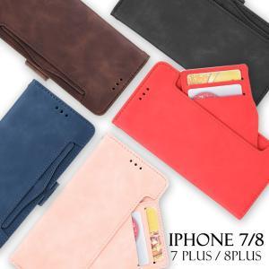 iPhone7 iPhone8 iphone7 plus iPhone8 Plus 手帳型 ケース カバー カード収納 iPhone7 Plusケース おしゃれ iPhoneケース iPhone7 plusカバー スマホケース|initial-k