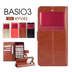 スマホケース 京セラ BASIO3 KYV43 ケース basio 3 kyv43 au basio3 カバー 手帳型 au BASIO3 KYV43手帳カバー 耐衝撃 ベイシオ3 kyv43 手帳 Kyoceraケース initial-k