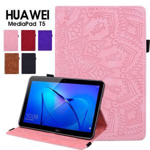 Huawei MediaPad T5 10.1インチ タブレット ケース 手帳型 ファウェイメディアパッド t5 カバー 落下防止 mediapad t5ケース カード収納  手帳 initial-k
