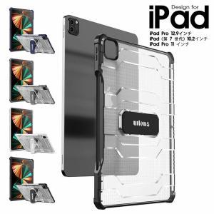 iPad Pro 11 インチケース iPad Pro 12.9 インチケース iPad (第 7 世代) 10.2 インチケース スタンド機能 アイパッドケース ipad 第 7 世代 10.2 インチ ケース initial-k