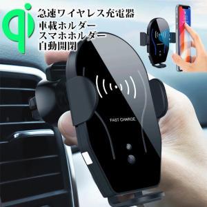 【10W急速充電】 車載Qi ワイヤレス充電器 車載ホルダー スマホホルダー 片手操作 360度回転 急速ワイヤレス iphone車載ホルダー スマートフォンカーホルダー|initial-k