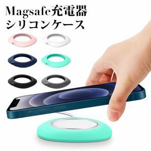 MagSafe充電器ケース MagSafeケース カバー マグセーフ充電器対応 Magsafe充電器対応 MagSafeカバー Magsafe 保護ケース ワイヤレス充電器ケース|initial-k