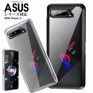 スマートフォンケース ASUS ROG Phone 5ケース 二重構造 ROG Phone 5カバー 耐衝撃 エイスースROG Phone 5ケース おしゃれ ASUS Rog phone5ケース|initial-k