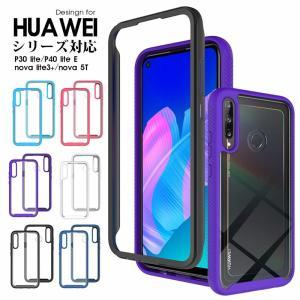 HUAWEI nova 5T nova lite 3+ P30 lite P40 lite Eケース 携帯ケース Huawei nova 5tケース 滑り防止 ファー ウェイノバ 5T カバー 保護ケース p30 liteケース initial-k