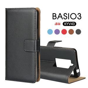 BASIO 3 KYV43 ケース basio 3 kyv43 カバー 手帳型 au KYV43ケース マグネット式 京セラ kyocera BASIO3ケース シンプル KYV43カバー 便利 KYV43手帳ケース initial-k
