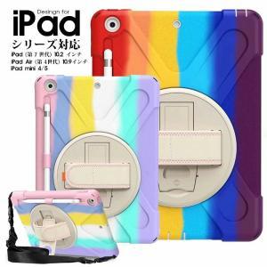 iPad air 4 2020 第4世代 10.9インチ iPad mini 4 5 ケース Apple pencil収納 iPad 10.2 インチ 第 7 世代 カバー タブレットケース 人気 initial-k