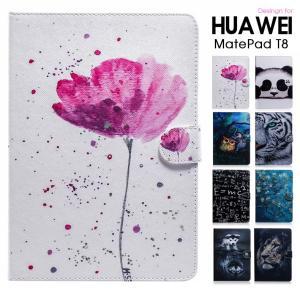 HUAWEI MatePad T8 ケース 手帳型 ファーウェイ mate pad t8 カバー かわいい Huawei MatePad T8 タブレットケース スタンド機能 MatePad T8 8.0 inch ケース initial-k