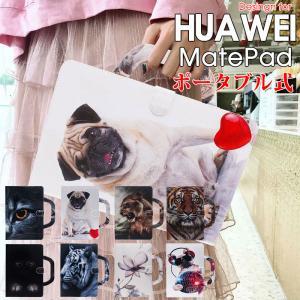 HUAWEI MatePad 10.4 ケース 手帳型 HUAWEI MatePad 10.4インチ カバー タブレットケース 持ちやすいケース Huawei matepadケース 全面保護 initial-k