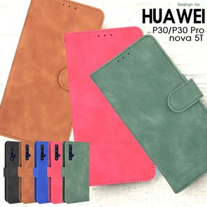 HUAWEI P30 P30 Pro nova 5T ケース 手帳型 ファーウェイノバ 5T カバー 全面保護 huawei p30ケース 耐衝撃 Huawei nova 5t カード収納 huawei p30ケース 手帳 initial-k
