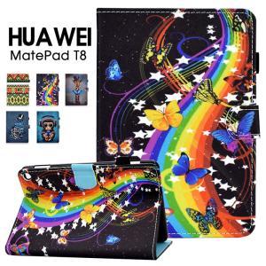 HUAWEI MatePad T8 ケース 手帳型 ファーウェイ mate pad t8 カバー Huawei MatePad T8 タブレットケース スタンド機能 MatePad T8 8.0 inch ケース initial-k