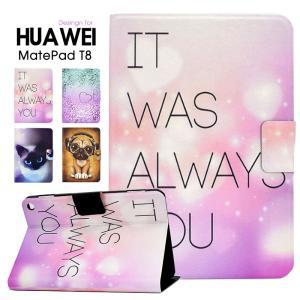 HUAWEI MatePad T8 ケース 手帳型 ファーウェイ mate pad t8 カバー かわいい Huawei MatePad T8 タブレットケース スタンド機能   猫 犬 initial-k