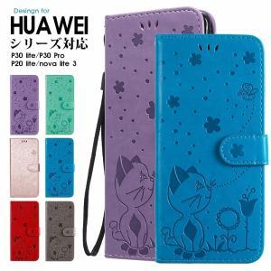 スマートフォンケース Huawei P30 lite P20 lite nova lite 3 ケース 手帳型 HUAWEI P30 Proケース 全面保護 ファーウェイP30 lite カバー かわいい initial-k