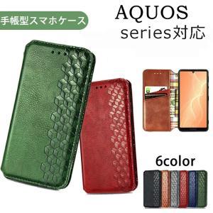 AQUOS sense4/4 lite/4 basic/sense5G手帳型 ケース カード収納 AQUOS sense4 plus ケース  シンプルおしゃれ puレザーア sense4 plus スピーカーホール付き|initial-k