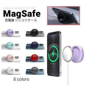 Magsafe充電器ケース iPhone 12 iPhone 12 mini iPhone 12 Pro iPhone 12 Pro Max 用 シリコンケース MagSafe対応 ワイヤレス充電器ケース Magsafeケース|initial-k