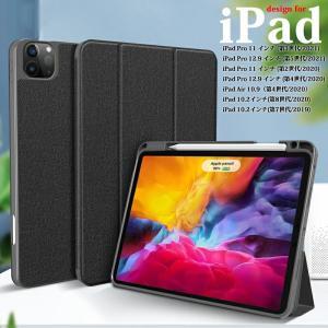 iPad 10.2インチ(第7世代/2019) ケース iPad 10.2インチ(第8世代/2020)手帳型ケース iPad Air 10.9(第4世代/2020)カバー シンプル iPad Pro 12.9 インチ initial-k