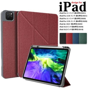 iPad 10.2インチ(第8世代/2020)手帳型ケース iPad 10.2インチ(第7世代/2019) ケース iPad Air 10.9(第4世代/2020)カバー iPad Pro 11 インチ initial-k