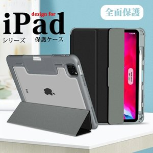 iPad Pro 11 インチ (第2世代/2020)カバー 手帳型 iPad 10.2インチ(第7世代/2019) ケース iPad Air 10.9(第4世代/2020)カバーiPad 10.2インチ 耐衝撃 initial-k