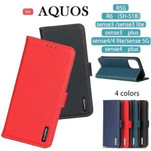 スマホケース AQUO Ssense3/sense4シリーズ手帳型 カード収納 AQUOS R5G ケース 手帳型 全4色 シンプル 手帳型ケース 耐衝撃 おしゃれ|initial-k