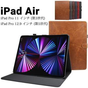 iPad Pro 11 インチ (第3世代) ケース iPad Pro 12.9 インチ (第5世代) 手帳型ケース カバー シンプル ケース iPad Pro 12.9 インチ (第5世代) ケース initial-k