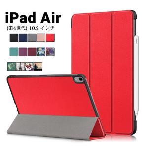APPLE iPad Air(第4世代) 10.9 インチ ケース iPad Air(第4世代) 10.9 インチ手帳型ケース カバー シンプル ケース iPad Air(第4世代) 10.9 インチ ケース initial-k