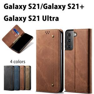 スマホケース Galaxy S21 ケース 手帳型 Galaxy S21+ ケース 手帳型 Galaxy S21 Ultra ケース 手帳型 Galaxy S21 Ultraケース 手帳型 全4色Galaxy S21+ カバー|initial-k