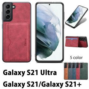 Galaxy S21薄型 背面保護ケース Galaxy S21+ カバー シンプル ケース Galaxy S21 Ultra ケース Galaxy S21 Ultraケース薄型 背面保護 全5色 カード収納|initial-k