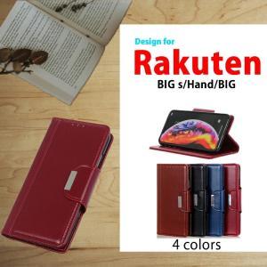 スマホケース Rakuten BIG s ケース Rakuten BIG s ケース手帳型 Rakuten Hand ケース 手帳型 Rakuten Hand 手帳型ケース 楽天 Hand ケース 耐衝撃 ケース 楽天|initial-k