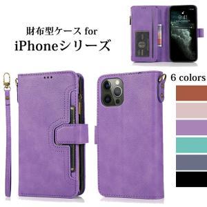 iPhone12ケース iPhone12 Proケース iPhone12 miniケース 耐衝撃 iPhone12 Pro MAX iphone11 pro maxケース ストラップホール 送料無料  iphone 11ケース|initial-k
