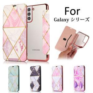 Galaxy S21ケース Galaxy S21+ ケース Galaxy S21 Ultra カバー Galaxy S20ケース 4color Galaxy S20+ケース Galaxyシリーズケース手帳型 おしゃれ カバー|initial-k