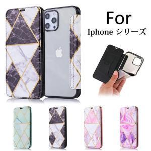 iPhone12ケース iPhone12 Proケース iPhone12 miniケース iPhone12 Pro MAX iphone11 pro maxケース ストラップホール シンプル 送料無料|initial-k
