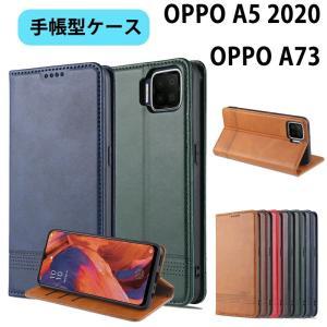 スマホケース OPPO A73 手帳型ケース OPPO A5 2020 ケース カバー 手帳型 シンプル OPPO A73ケース カード収納 OPPO A73ケース シンプル カード収納|initial-k