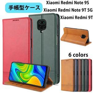 Xiaomi Redmi Note 9S 手帳型ケース カバーXiaomi Redmi 9Tケース Xiaomi Redmi Note 9S ケース シンプル Xiaomi Note 9T 5Gケース手帳型  カード収納|initial-k