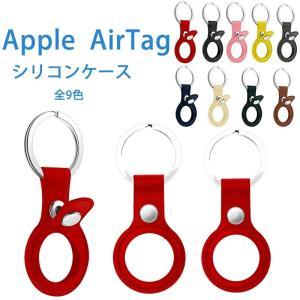 Apple AirTag 保護カバー 革 紛失防止 液体革 Apple AirTag 保護ケース Apple AirTag保護カバー Apple AirTag キャリーケース Apple AirTagカバー|initial-k