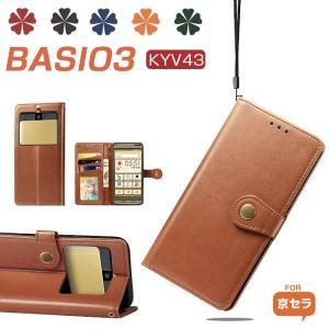 BASIO3 KYV43 ケース カバー スマホケース BASIO3 BASIO3 KYV43 手帳型ケース KYV43スマホケース basio3 au kyv43 ケース 手帳型 高級感au  KYV43 ケース initial-k