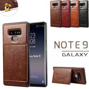 ○対応機種: Galaxy Note9 ○素材:PUレザー+TPU+PC ○カラー:コーヒー/レッド...