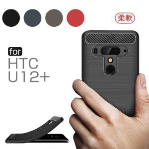 HTC U12+スマホカバー 背面 落下防止 HTC U12+ 背面ケース HTC U12+ケース 背面保護 HTC U12 Plusケース 柔らかい HTC U12+携帯ケース TPU initial-k