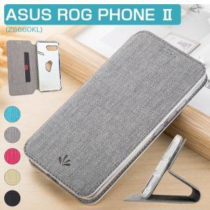 ASUS ROG Phone2 ZS660KL カバー 手帳型 スタンド機能 カード収納 ASUS ROG Phone II ZS660KL カバー 耐衝撃 薄い 軽い ASUS ROG Phone2 ZS660KL ケース|initial-k