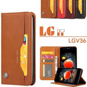 ○対応機種: LG it LGV36 ○素材:PUレザー+TPU ○カラー:キャメル/レッド/コーヒ...