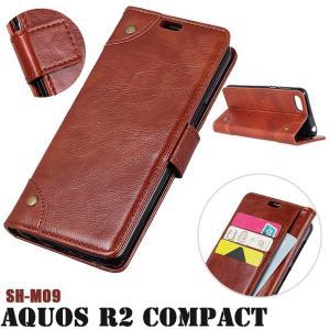 ○対応機種: AQUOS R2 compact SH-M09 ○素材:PUレザー+TPU ○カラー:...