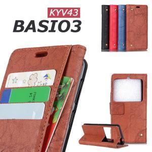 BASIO3 KYV43 カバー 手帳型 磁石 スマホケース basio3 kyv43 カード収納 KYV43 手帳 ケース BASIO3 au KYV43 ケース 手帳型 BASIO3 au KYV43 ケース 手帳型 initial-k