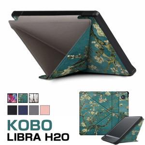 Kobo Libra H2O カバー おしゃれ 在宅勤務 卓上スタンド Kobo Libra H2Oカバー 手帳型 横置き Kobo Libra H2Oケース かわいい シンプル 専用カバー 手帳型 initial-k