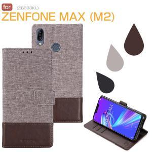 ZenFone Max M2 手帳型ケース ZenFoneケース 耐衝撃 ZenFone Max M2ZB633KLケース 携帯カバー ZenFone Max (M2) ZB633KLケース 手帳型 軽量 二つ折り|initial-k