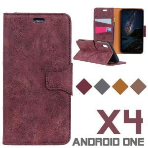 android one x4 ケース 手帳型 androidone x4 カバー androidone x4 sharp ケース 手帳型 androidone x4 保護 ケース アンドロイドワンx4 手帳型|initial-k