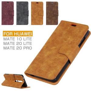 HUAWEI Mate 20 Pro専用ケース Huawei Mate20 Proケース Huawei Mate 20 liteカバー 手帳型 Huawei Mate 10 liteカバー レザー ソフト 手帳型ケース レザー|initial-k