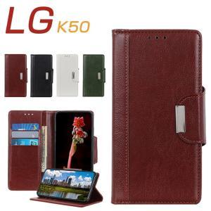 softbank LG K50手帳型ケース LG K50携帯ケース ビジネス LG K50スマホカバ...