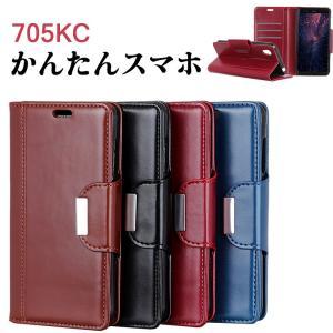 かんたんスマホ 705KC ケース おすすめ 京セラ 705KC保護ケース 705KC携帯ケース かんたんスマホ 705KC保護ケース  財布型 マグネット式 シンプル|initial-k