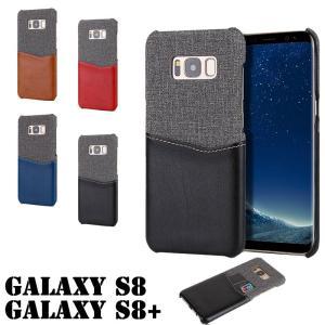 Galaxy S8ケース 背面保護 Galaxy S8 Plusケース 衝撃吸収 携帯ケース Galaxy S8+カバー ギャラクシーS8ケース おしゃれ ギャラクシー S8プラスケース|initial-k